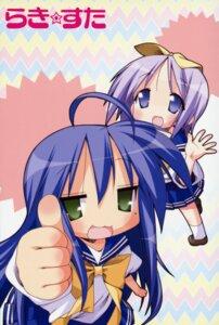 Rating: Safe Score: 2 Tags: hiiragi_tsukasa izumi_konata lucky_star seifuku yoshimizu_kagami User: vita