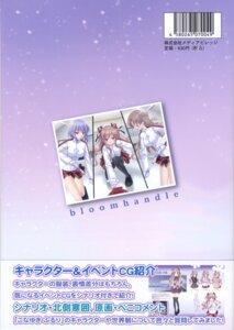 Rating: Safe Score: 3 Tags: kinoshita_tomomi konayuki_fururi matsushima_koyuki nakahara_asami peco User: admin2