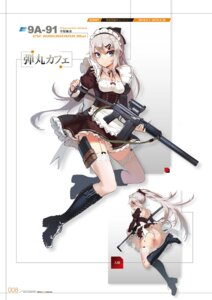 Rating: Questionable Score: 13 Tags: 9a-91_(girls_frontline) girls_frontline tagme User: kiyoe