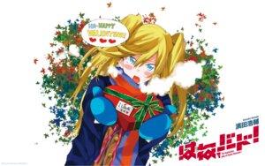 Rating: Safe Score: 10 Tags: hamada_kousuke hanebado! sweater valentine wallpaper User: saemonnokami
