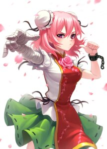Rating: Safe Score: 36 Tags: bandages fkey ibaraki_kasen touhou User: Radioactive