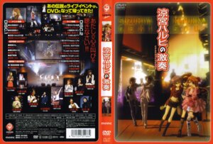 Rating: Safe Score: 1 Tags: asahina_mikuru disc_cover koizumi_itsuki kyon nagato_yuki suzumiya_haruhi suzumiya_haruhi_no_yuuutsu User: admin2