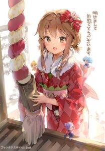 Rating: Questionable Score: 86 Tags: anmi chibi kimono megane User: edogawaconan