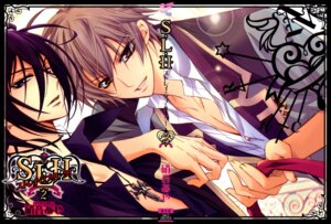 Rating: Safe Score: 6 Tags: ichikawa_ren kuga_reizei male screening shouoto_aya s.l.h-stray_love_hearts User: charunetra