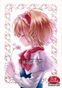 Rating: Safe Score: 9 Tags: alice_margatroid asaki chiisai_hou_ga_li mugi_jirushi tairi touhou User: Radioactive