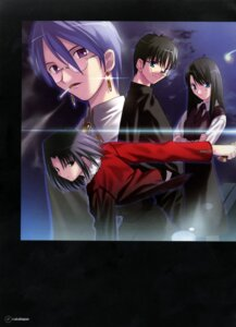 Rating: Safe Score: 3 Tags: kara_no_kyoukai megane ryougi_shiki smoking takeuchi_takashi type-moon User: fireattack