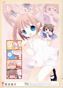 Rating: Safe Score: 10 Tags: 4koma bottle_fairy chibi dress fairy kururu maid sarara tama-chan tokumi_yuiko User: Radioactive