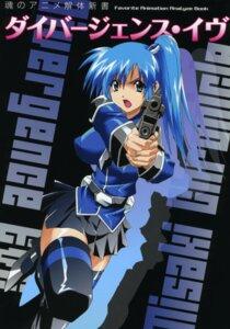 Rating: Safe Score: 8 Tags: divergence_eve gun kureha_misaki User: Radioactive