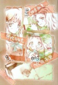 Rating: Safe Score: 7 Tags: bungaku_shoujo himekura_maki kotobuki_nanase takeda_chia takeoka_miho User: Komori_kiri