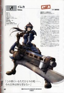 Rating: Safe Score: 2 Tags: bleed_through scanning_dust senjou_no_valkyria_3 tagme uniform weapon User: Radioactive