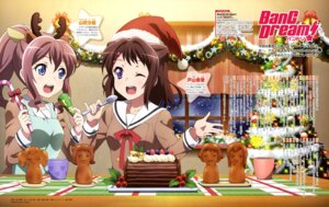 Rating: Safe Score: 32 Tags: animal_ears bang_dream! christmas horns seifuku taniguchi_yoshiaki toyama_kasumi yamabuki_saaya User: drop