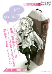 Rating: Questionable Score: 25 Tags: chaika_trabant hitsugi_no_chaika sakayama_shinta User: MDGeist