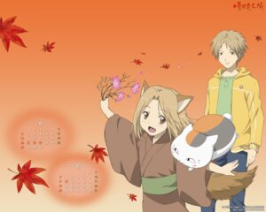 Rating: Safe Score: 4 Tags: animal_ears calendar kitsune kogitsune natsume_takashi natsume_yuujinchou neko nyanko tail wallpaper yukata User: Devard