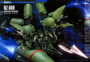 Rating: Safe Score: 7 Tags: gun gundam gundam_unicorn itou_kazuki kshatriya mecha weapon User: drop