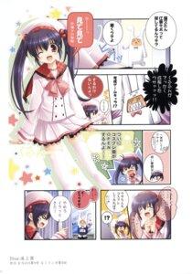 Rating: Safe Score: 9 Tags: ikegami_akane k-books User: WtfCakes