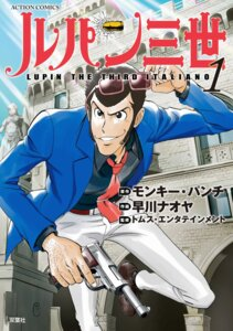 Rating: Safe Score: 4 Tags: arsene_lupin_iii clover lupin_iii User: Fanla