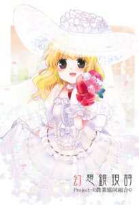Rating: Safe Score: 6 Tags: dress kirisame_marisa suzune_yuuji touhou wedding_dress User: ddns001