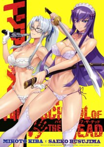 Rating: Questionable Score: 129 Tags: bra busujima_saeko cleavage crossover erect_nipples gun highschool_of_the_dead inazuma kiba_mikoto megane pantsu string_panties sword thighhighs triage_x User: vkun