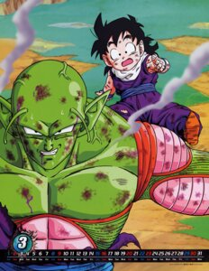 Rating: Safe Score: 6 Tags: calendar dragon_ball male piccolo son_gohan User: Radioactive