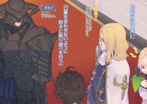Rating: Safe Score: 4 Tags: armor enkyo_yuuichirou pointy_ears tagme uniform User: kiyoe