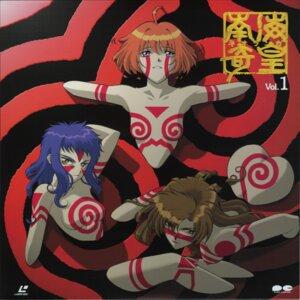 Rating: Questionable Score: 5 Tags: naked neo_ranga shimabara_minami shimabara_ushio shimabara_yuuhi User: WhiteExecutor