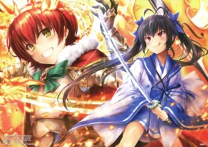 Rating: Questionable Score: 11 Tags: armor chunithm_star japanese_clothes suien sword User: Twinsenzw