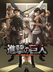 Rating: Safe Score: 9 Tags: armin_arlelt christa_lenz connie_springer dress eren_jaeger erwin_smith gun hanji_zoe jean_kirschtein levi megane mikasa_ackerman sasha_browse shingeki_no_kyojin tagme weapon User: saemonnokami
