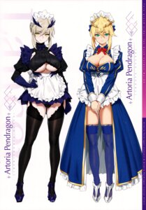 Rating: Questionable Score: 44 Tags: artoria_pendragon_(lancer) cleavage fate/grand_order garter_belt horns maid pantsu stockings thighhighs underboob yang-do User: Saturn_V