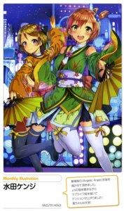 Rating: Safe Score: 16 Tags: hoshizora_rin koizumi_hanayo lolita_fashion love_live! suiden_getsu thighhighs wa_lolita User: drop