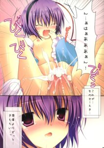 Rating: Explicit Score: 15 Tags: censored cum komeiji_satori loli milk_bar nipples nopan open_shirt penis pussy sex shirogane_hina touhou User: midzki