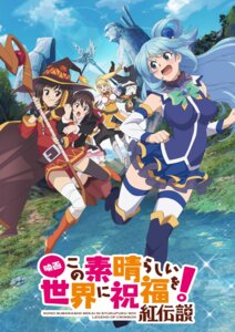 Rating: Safe Score: 18 Tags: aqua_(kono_subarashii_sekai_ni_shukufuku_wo!) armor bandages darkness_(kono_subarashii_sekai_ni_shukufuku_wo!) dress heels kono_subarashii_sekai_ni_shukufuku_wo! megumin see_through seifuku tagme thighhighs weapon witch User: kiyoe