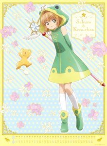 Rating: Safe Score: 12 Tags: calendar card_captor_sakura dress kero kinomoto_sakura tagme weapon wings User: charunetra