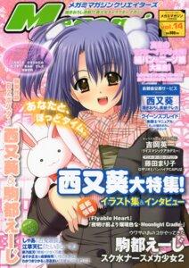 Rating: Safe Score: 7 Tags: nishimata_aoi User: syaoran-kun