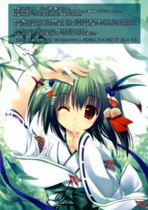 Rating: Safe Score: 21 Tags: greenwood midori miko nagomi tenmu_shinryuusai User: admin2