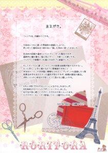 Rating: Safe Score: 1 Tags: roritora tsukishima_yuuko User: fireattack