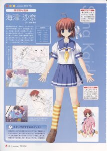 Rating: Safe Score: 1 Tags: _summer hook kaizu_sana open_shirt profile_page seifuku sketch yukata User: admin2