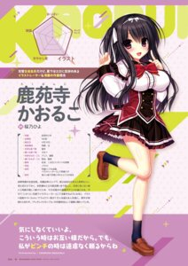 Rating: Safe Score: 29 Tags: digital_version madosoft rokuonji_kaoruko seifuku utsunomiya_tsumire wagamama_high_spec User: Twinsenzw