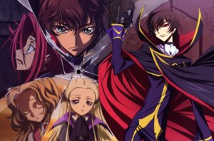 Rating: Safe Score: 9 Tags: code_geass kallen_stadtfeld kururugi_suzaku lelouch_lamperouge nunnally_lamperouge okayama_shinako v.v. User: Aurelia