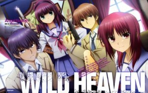 Rating: Safe Score: 22 Tags: angel_beats! iwasawa nakamura_shingo noda otonashi yurippe User: Aurelia