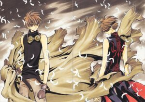 Rating: Safe Score: 12 Tags: clamp crease li_syaoran male tsubasa_reservoir_chronicle User: LulukoVladmont