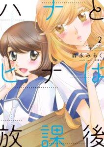 Rating: Safe Score: 5 Tags: girl_friends kumakura_mariko morinaga_milk oohashi_akiko seifuku User: Radioactive