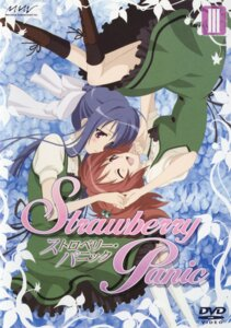 Rating: Safe Score: 6 Tags: aoi_nagisa disc_cover sakai_kyuuta seifuku strawberry_panic suzumi_tamao User: Radioactive