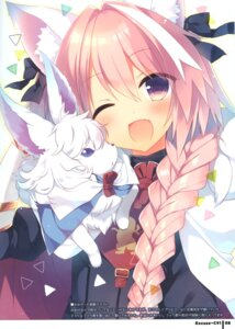 Rating: Questionable Score: 16 Tags: 23.4° astolfo_(fate) fate/grand_order fou_(fate/grand_order) ichiri trap User: Radioactive
