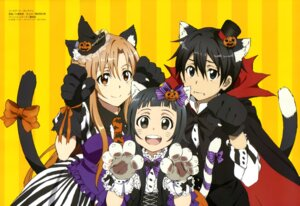 Rating: Safe Score: 50 Tags: animal_ears asuna_(sword_art_online) halloween kawatsuma_tomomi kirito nekomimi sword_art_online tail yui_(sword_art_online) User: Jigsy