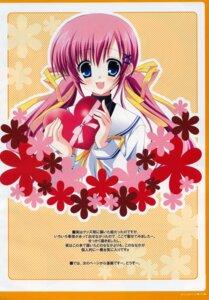 Rating: Safe Score: 8 Tags: bunbukudou da_capo da_capo_ii da_capo_(series) narumi_yuu shirakawa_nanaka valentine User: MirrorMagpie