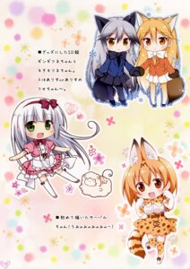 Rating: Safe Score: 22 Tags: animal_ears chibi dress ezo_red_fox kemono_friends korie_riko mujin_shoujo pantyhose rise_(alice_or_alice) serval silver_fox tail thighhighs User: donicila