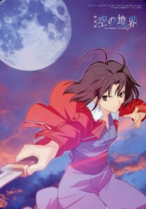 Rating: Safe Score: 11 Tags: kara_no_kyoukai kimono ryougi_shiki takeuchi_takashi type-moon weapon User: syaoran-kun