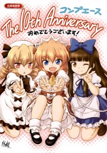 Rating: Questionable Score: 19 Tags: bloomers dress hirasaka_makoto luna_child star_sapphire sunny_milk touhou User: drop