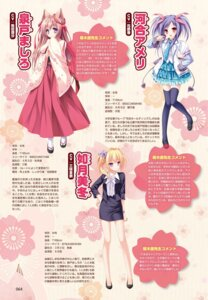 Rating: Safe Score: 8 Tags: animal_ears business_suit digital_version japanese_clothes kawai_ameri kisaragi_mifuyu lump_of_sugar mito_mashiro moekibara_fumitake seifuku tayutama tayutama_2 thighhighs User: Twinsenzw
