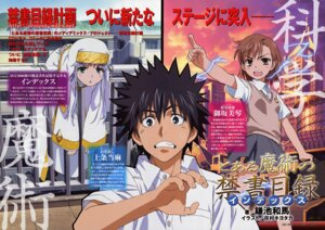 Rating: Safe Score: 14 Tags: index kamijou_touma misaka_mikoto tanaka_yuuichi to_aru_majutsu_no_index User: admin2